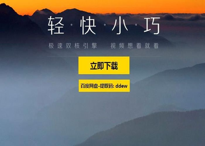 七星浏览器经典版下载2018官方下载图片1