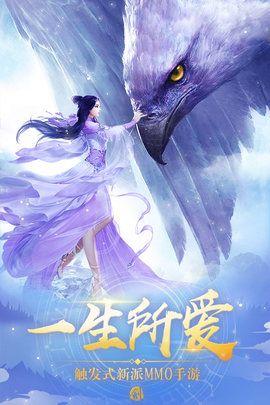 魔剑侠缘之梦江湖官网版图3