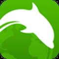 海豚浏览器国际版2018中文版