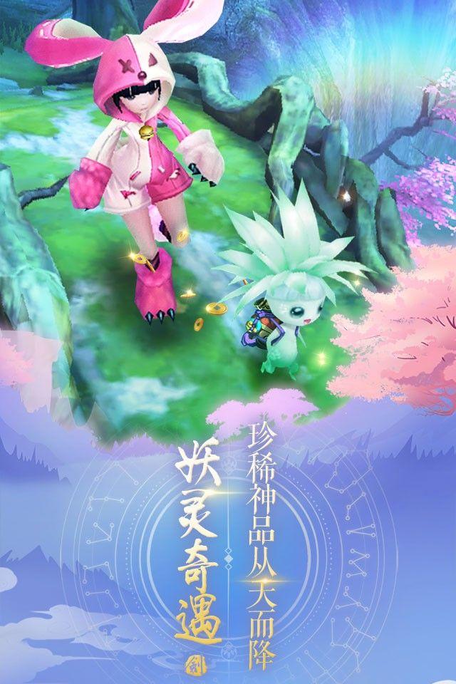 魔剑侠缘之醉江湖手游官网正式版图片1