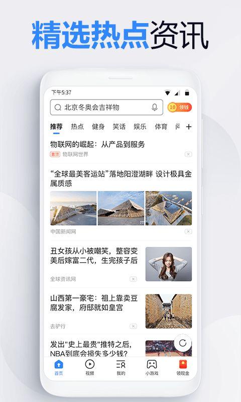 2345瀏覽器下載2018官方(fang)下載桌(zhuo)面圖片1