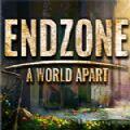 末日地带隔离的世界游戏