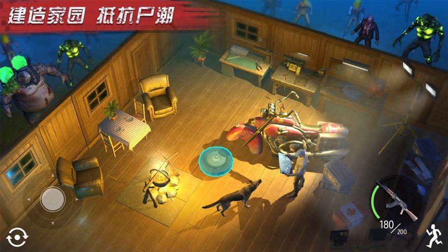 狂野尸潮游戏官网版图片1