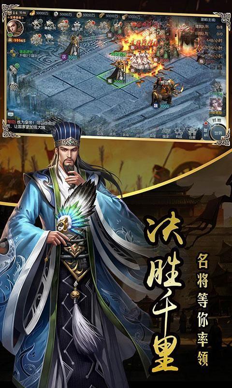 楚漢戰歌手游官網版圖片1