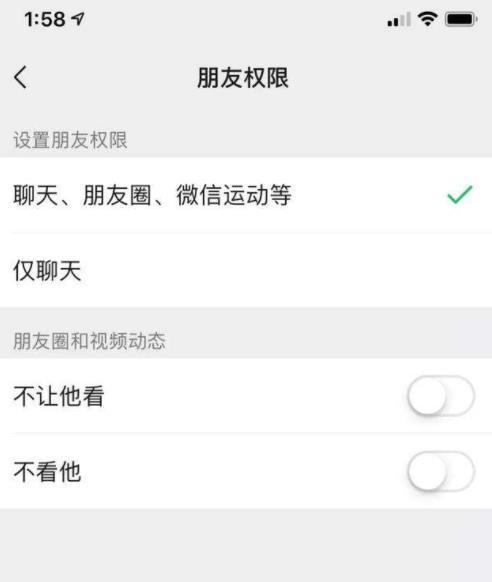 苹果8puls更新了朋友圈评论还是不能发表情包?怎么解决[多图]
