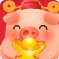 幸福养猪场游戏