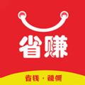 省(sheng)賺(zhuan)生活