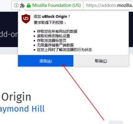 火狐浏览器可以安装去广告插件吗?火狐浏览器安装去广告插件方法[多图]