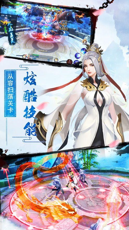 九州斛珠传官方版图3