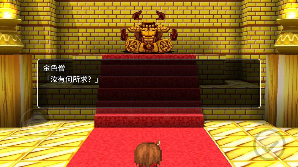 贾法尔漫游记游戏官方安卓版图片1