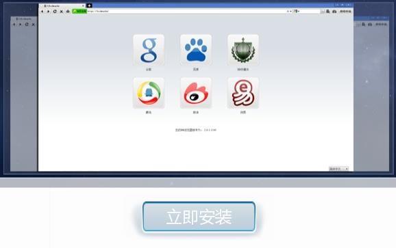bb浏览器免费版图1
