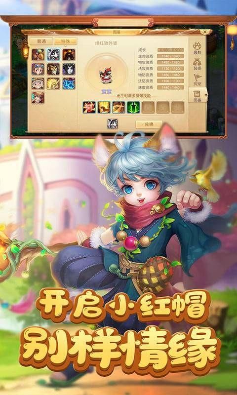 梦幻新游BT版图3
