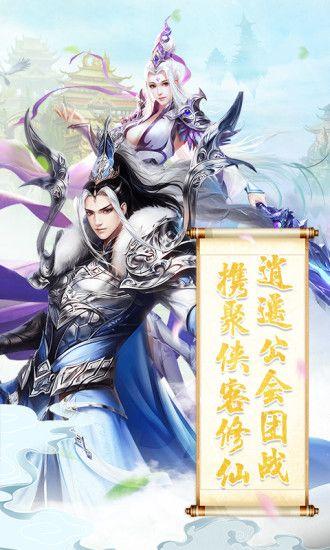 天行道之剑影情仇官网版图3