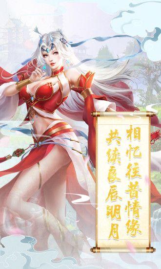 天行道之剑影情仇官网版图2