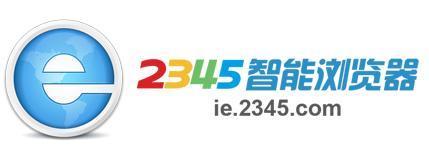 2345浏览器如何启用过滤弹窗广告[多图]