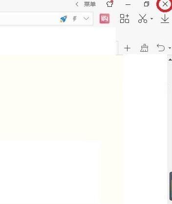 2345浏览器如何选择默认下载工具[多图]图片6