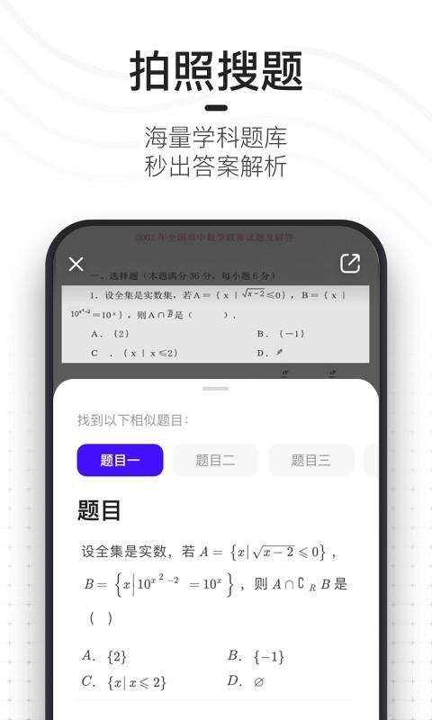 夸克浏览器下载手机版app安装图片2