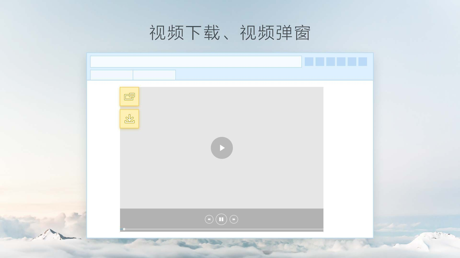 星愿浏览器下载最新版v5.3.1图片1