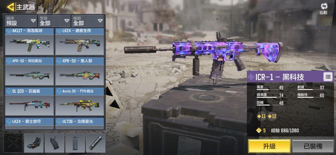 暴雪使命召喚戰區官網正式版(Call of Duty Warzone)圖片1