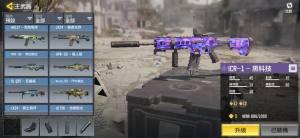 暴雪使命召唤战区官网正式版(Call of Duty Warzone)图片1