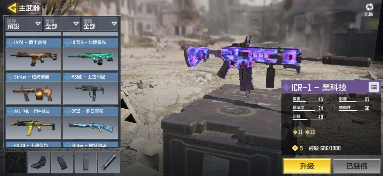 暴雪使命召喚戰區官網正式版(Call of Duty Warzone)圖片2