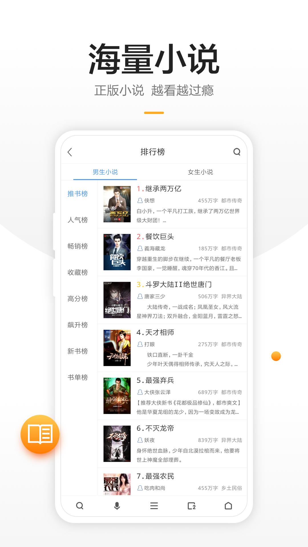 360浏览器最新安卓版图3
