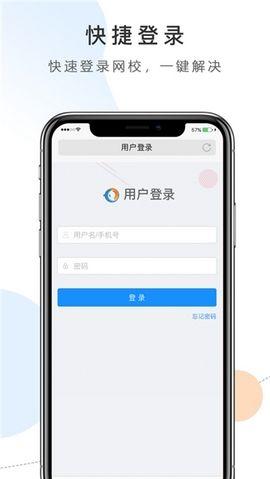 QQ浏览器官网版图1