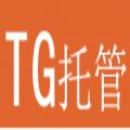 TG托管平臺