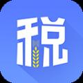 内蒙古个税app