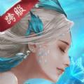 仙楚传3D官方版