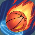 超时空篮球官方版