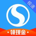搜狗高速浏览器7.5正式版