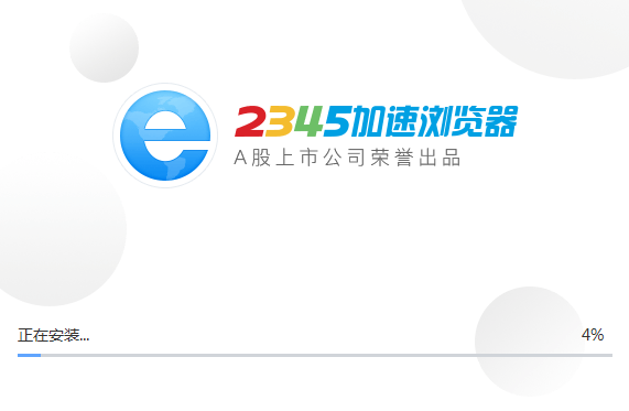 2345浏览器如何设置显示搜索栏[多图]