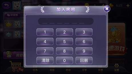 宁海好游戏图1