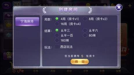 宁海好游戏图3