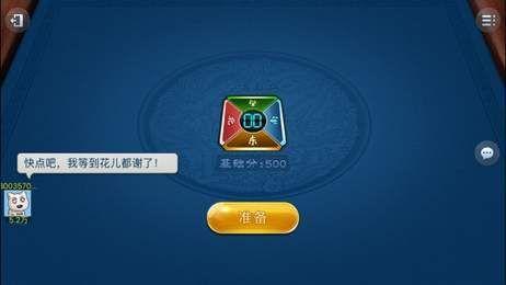 宁海好游戏世界大厅下载电脑版/手机版免费下载图片1