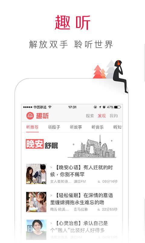 CyanogenMod Gallery图片浏览器app图3
