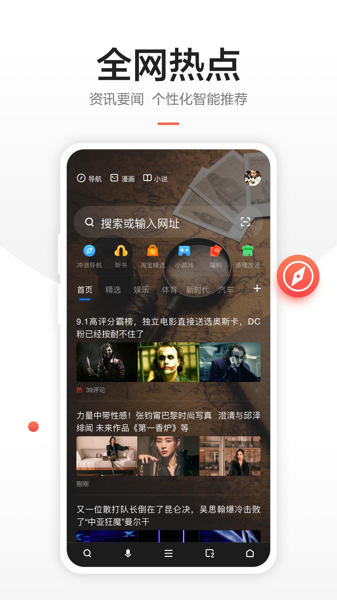 360浏览器2018官网正式版图1