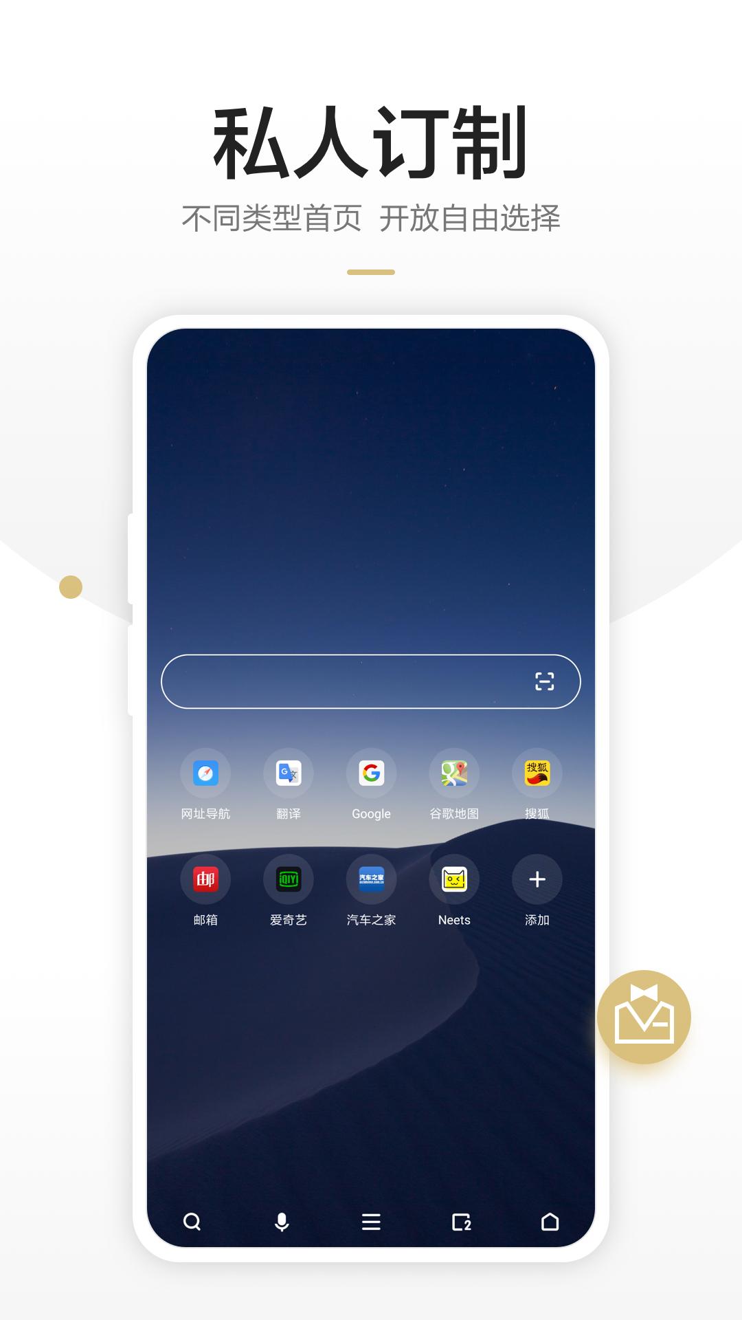 360浏览器2018官网正式版图2