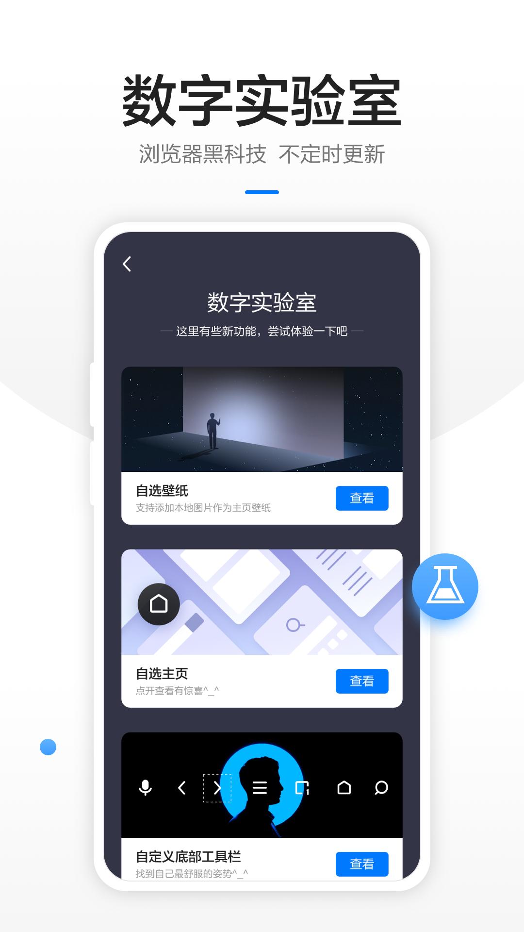 360浏览器官网下载2018正式版下载图片2