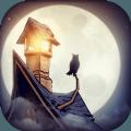 猫头鹰和灯塔1.1.0破解版