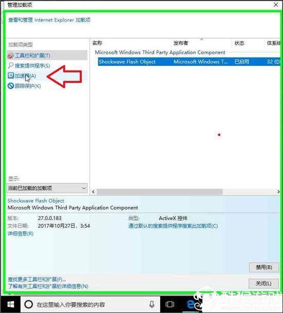 玩客网页游戏加速浏览器官方下载图片1