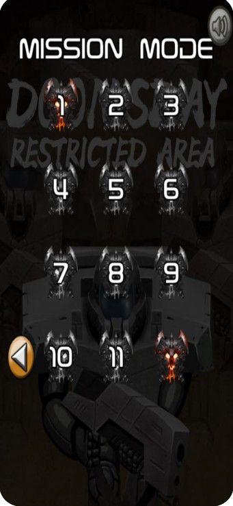 世界末日的禁區游戲圖1
