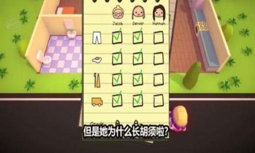 三胞胎的日常生活游戏中文版图1
