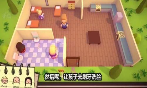 三胞胎的日常生活游戏中文版图2