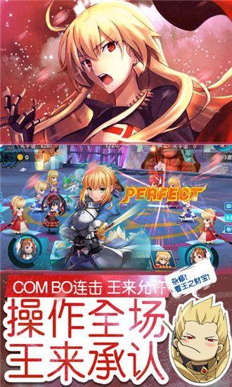 战双崩坏3手游官网最新版图片1