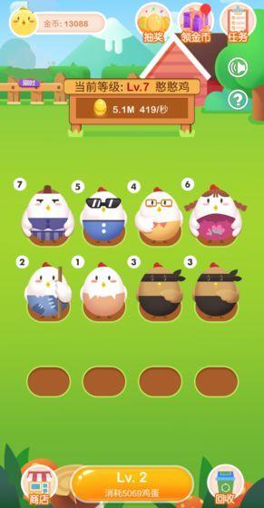 歡樂養雞場游戲圖1
