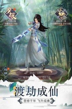 笑笑江湖官網版圖1