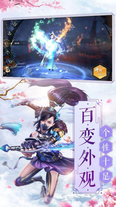 神虚剑道官方版图2