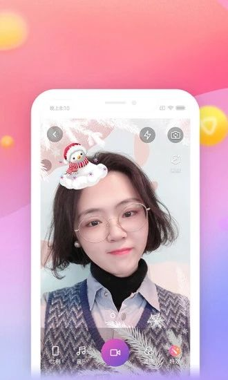 搜狐影音播放器app图2